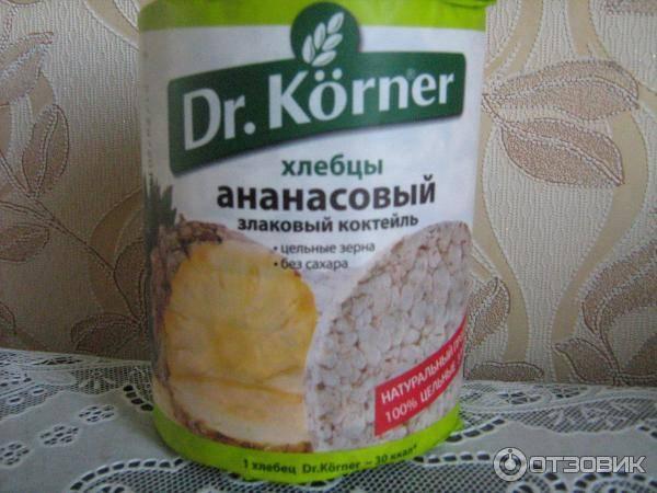 Ржаной, солодовый, зерновой, белый… какой хлеб выбрать кормящей маме