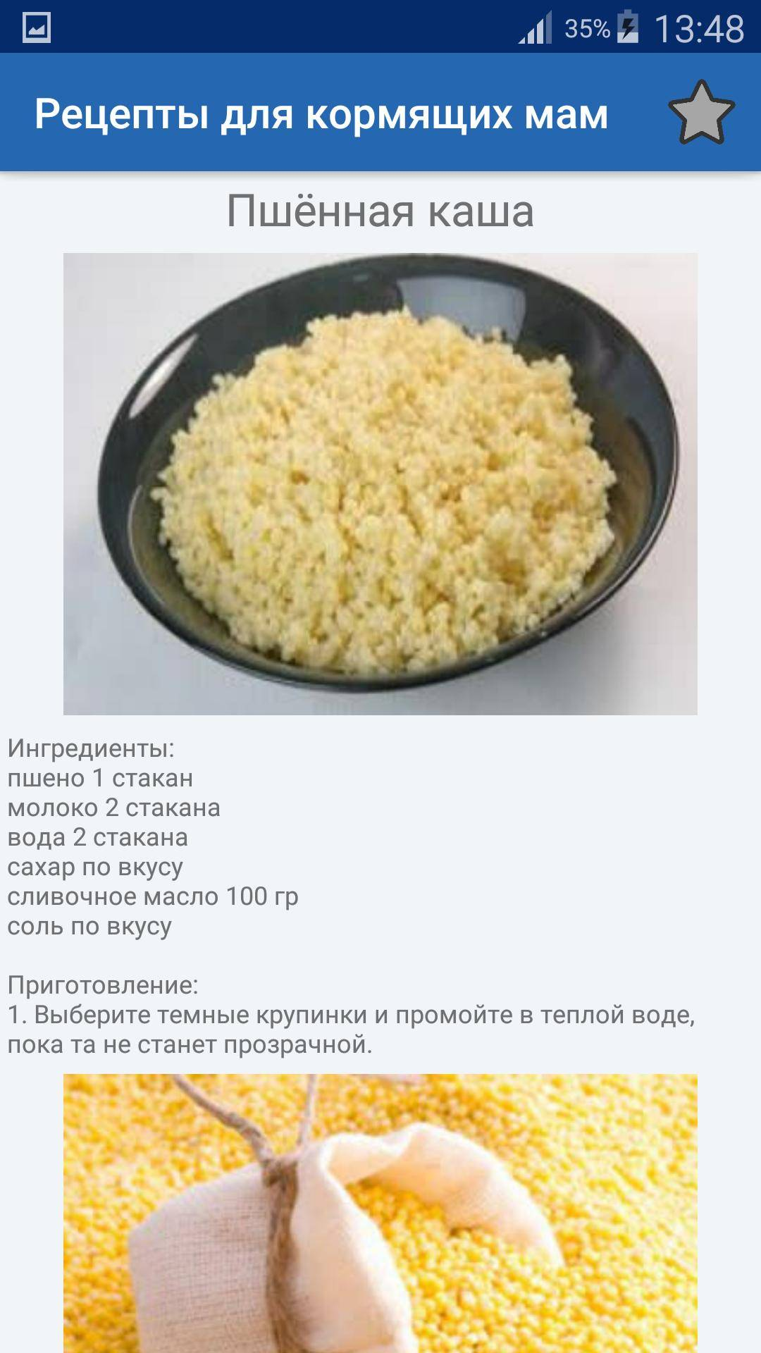 Выпечка для кормящих, рецепты маме в период кормления грудью, печеное при гв