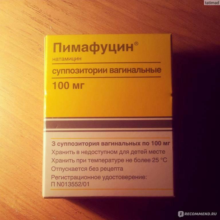 Эффективные препараты для лечения молочницы | компетентно о здоровье на ilive