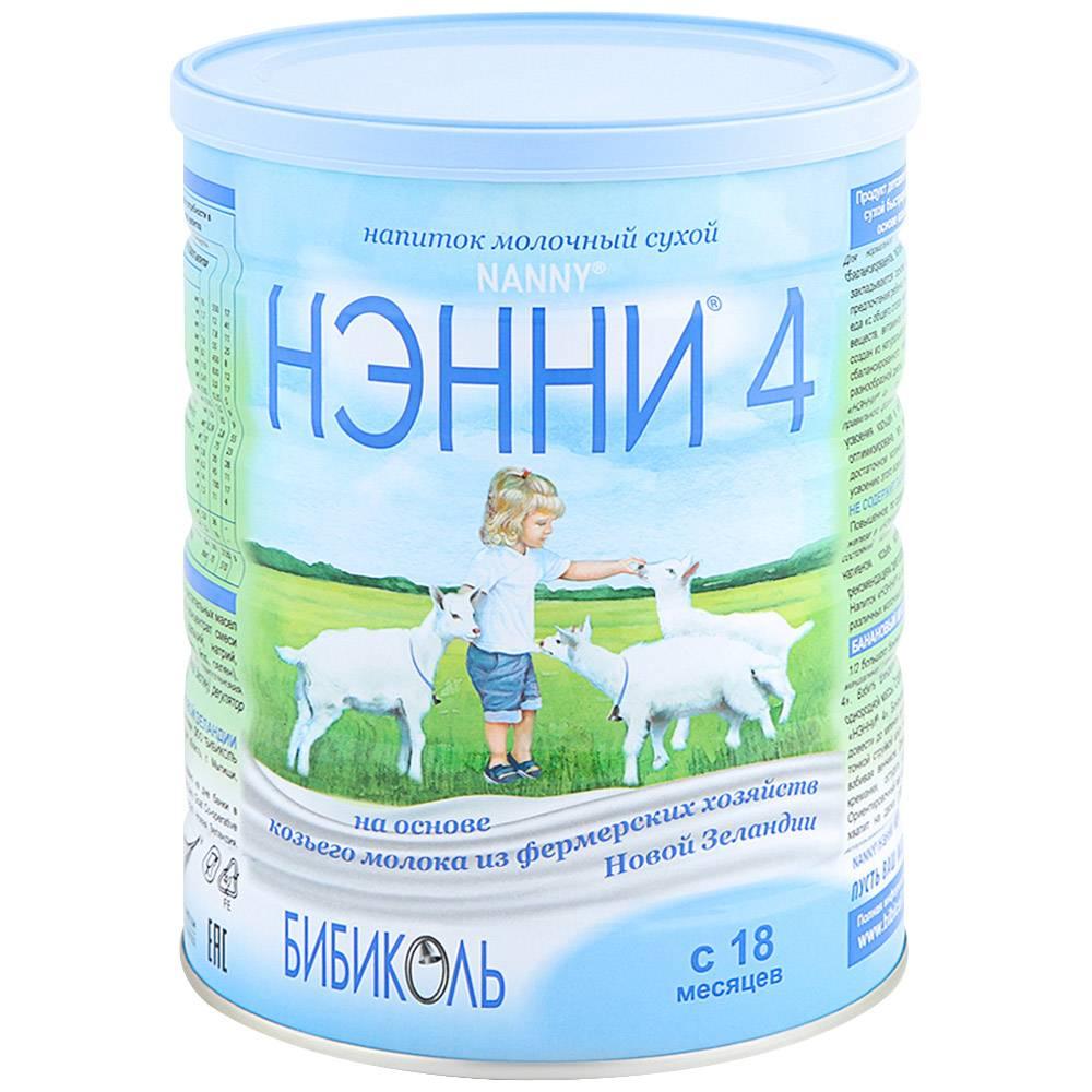 Как давать козье молоко грудничку