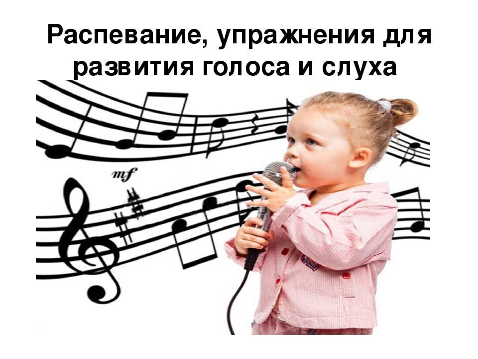 Что такое музыкальный слух, и можно ли его развить?