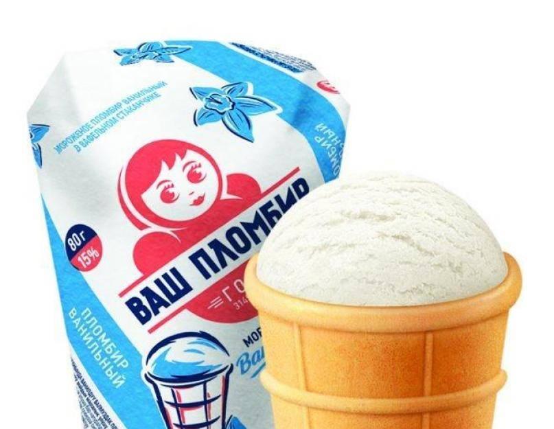 Можно ли кормящей маме мороженое / вред при грудном вскармливании