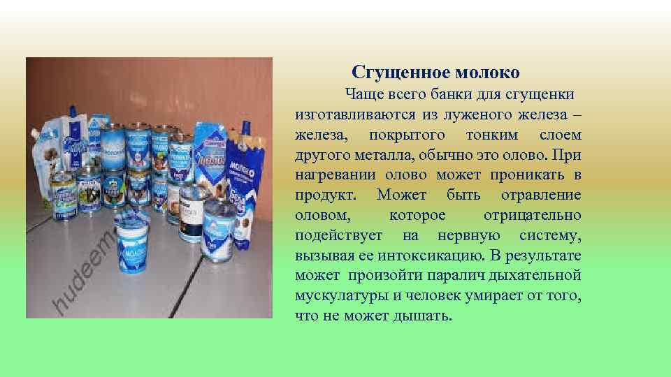 Сгущенное молоко: польза и вред – новости барановичей, бреста, беларуси, мира. intex-press