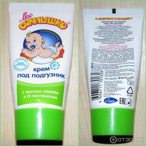 Как выбрать лучший крем под подгузник для ухода за кожей новорождённых?