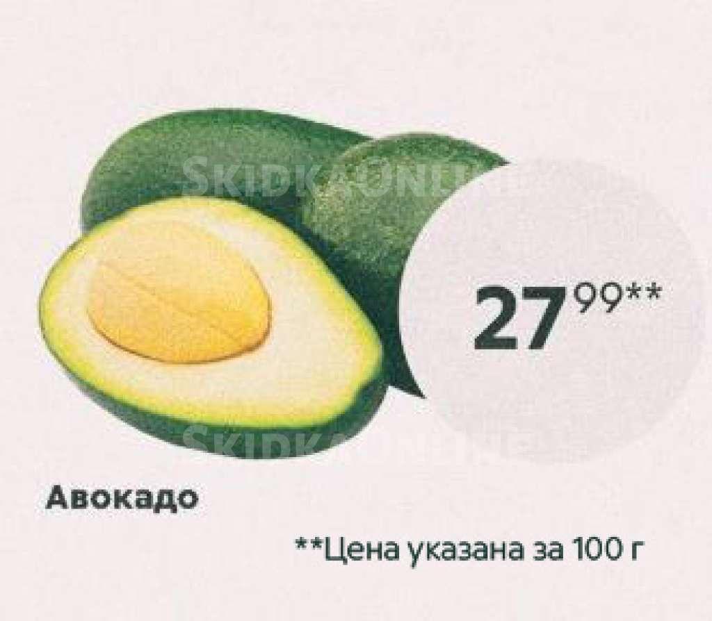 Авокадо как первый прикорм | огородники