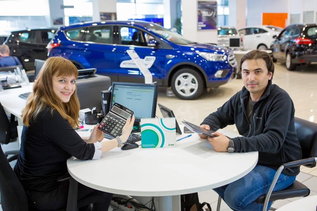«первый/семейный автомобиль» — всё: почему закрыли популярную госпрограмму?