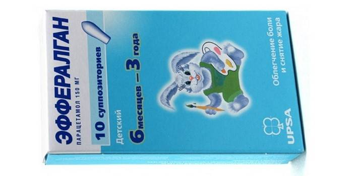 Эффералган свечи, 10 (12) шт, 150 мг