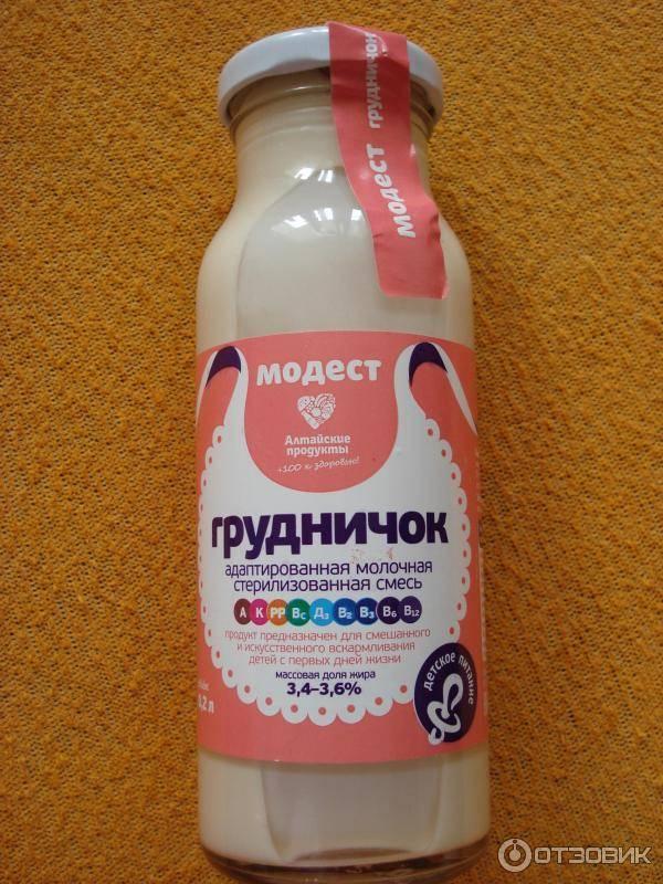 Кефир – полезный кисломолочный напиток для животиков грудничков