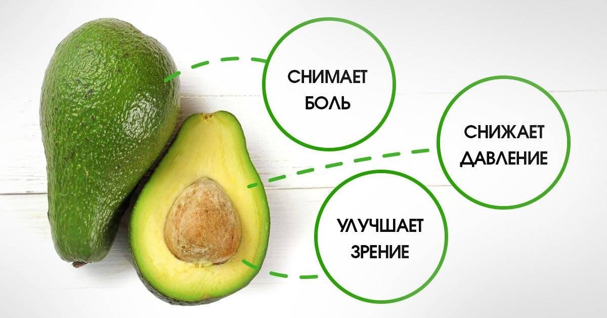Можно ли есть авокадо при грудном вскармливании? его польза и правила ввода в рацион