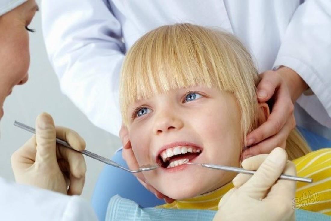 Что делать, если ребенок боится лечить зубы?