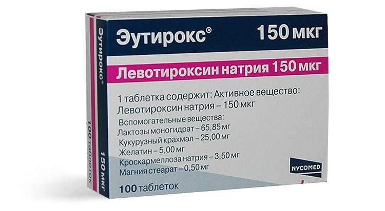 Эутирокс при лактации