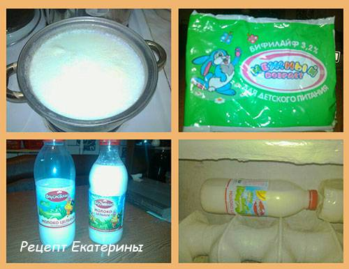 Домашний кефир для грудничка, как прикорм: рецепт приготовления