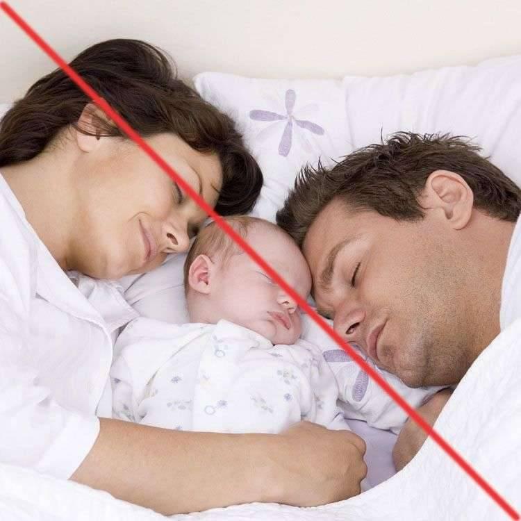 Сон рядом с любимым человеком: 10 неоспоримых преимуществ для здоровья