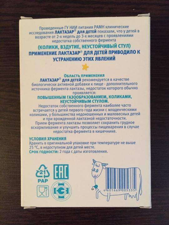 Антибиотики при мастите у женщин: при кормлении, нелактационном, гнойном : какие, названия, инструкция по применению | компетентно о здоровье на ilive