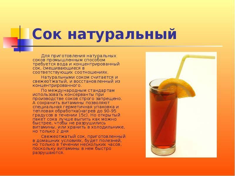 Дариеду | полезны ли свежевыжатые соки