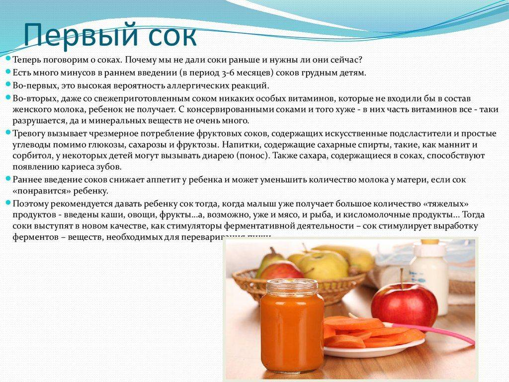 Диета при синдроме раздраженного кишечника : меню и рецепты   компетентно о здоровье на ilive