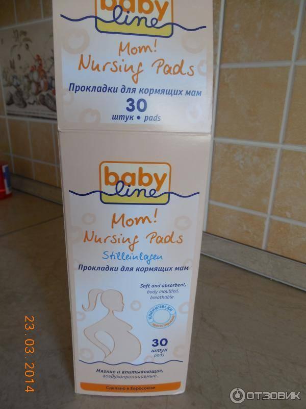 Можно ли пользоваться дезодорантом мамам при грудном вскармливании. дезодорант при грудном вскармливании антиперспирант при грудном вскармливании