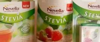 Фруктоза при грудном вскармливании: можно ли использовать фруктозу вместо сахара при гв? | продукты | diabetystop.com