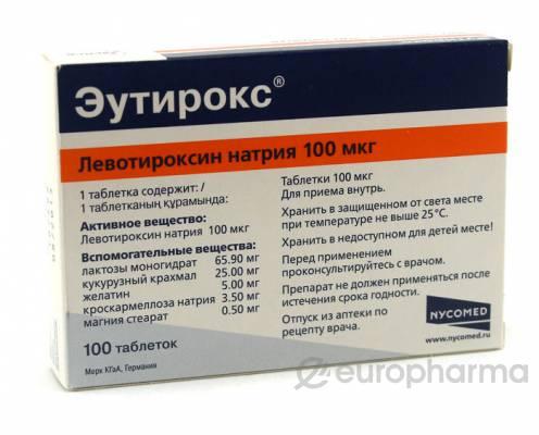 Памятка пациенту: если вы принимаете  л-тироксин