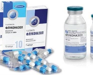 Флуконазол-вертекс — инструкция по применению | справочник лекарств medum.ru