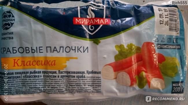 Может ли женщина во время лактации употреблять в пищу крабовые палочки? не нанесет ли вред салат на основе данного продукта здоровью малыша?