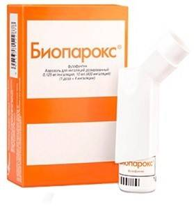 Биопарокс при грудном вскармливании: можно или нет