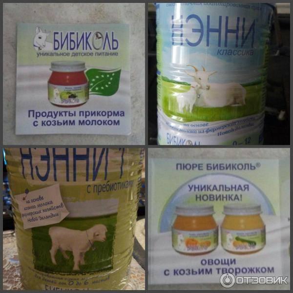 Как и когда вводить молочные и кисломолочные продукты в прикорм ребенку
