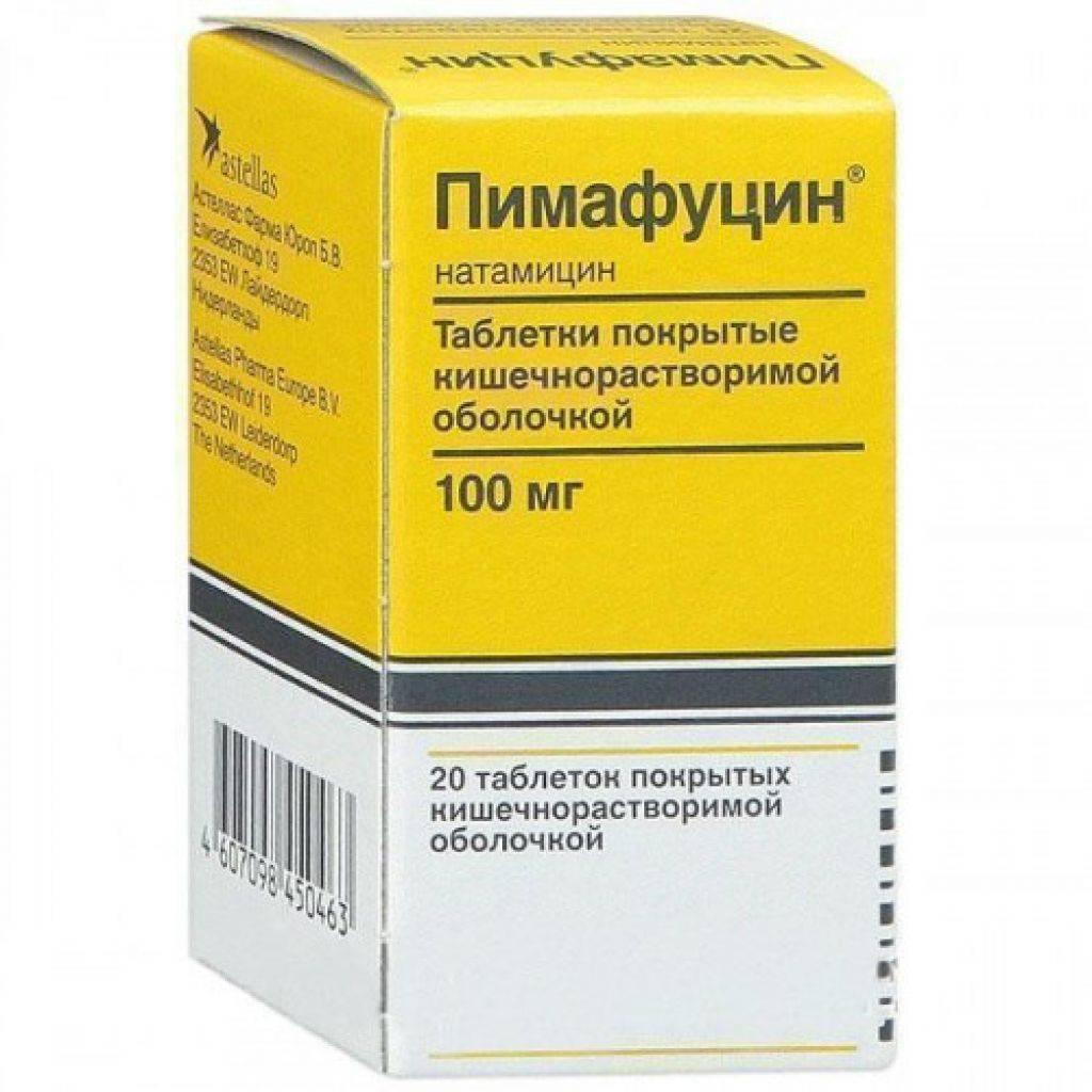 Молочница у женщин - цены на лечение, симптомы и диагностика заболевания в клинике «мать и дитя» в москве