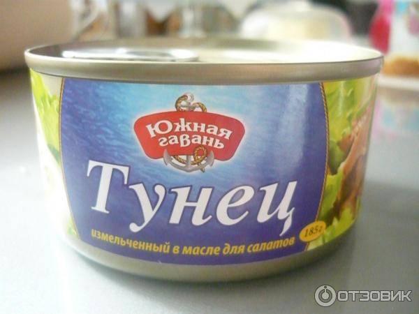 Пп салат с тунцом консервированным рецепт с фото пошагово и видео - 1000.menu