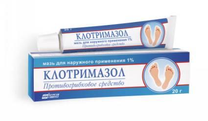 Клотримазол при гв (свечи, мазь): можно ли кормящей маме