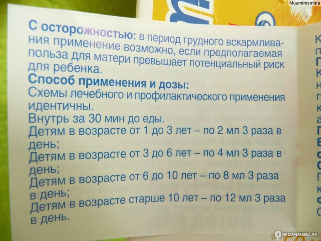 Цитовир-3 - производитель цитомед