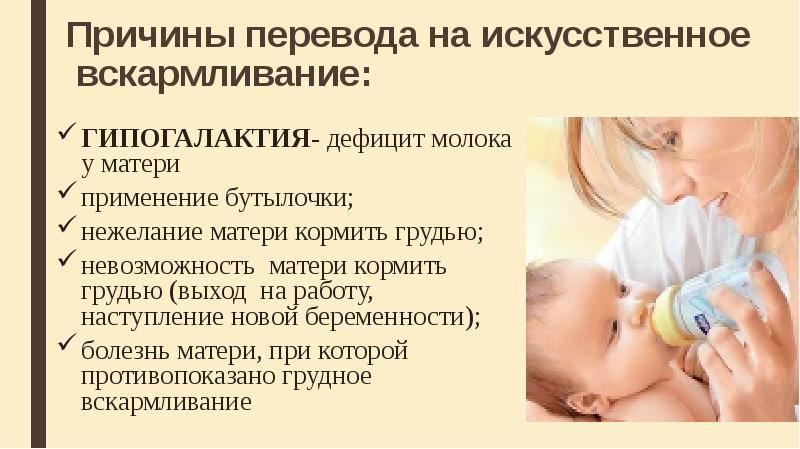 Гепатоз беременных: причины, симптомы, опасность, лечение и профилактика - статья репродуктивного центра «за рождение»
