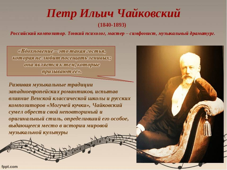 Влияние классической музыки на развитие детей