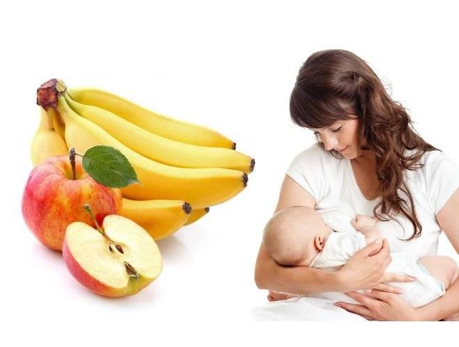 Что можно есть кормящей маме в первые 7 дней после родов | салид