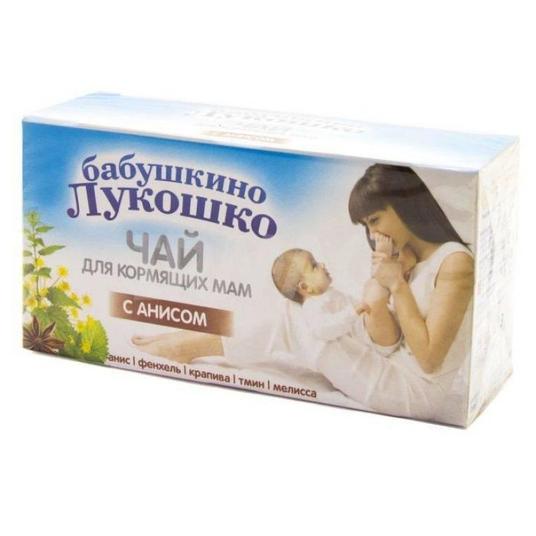 Успокоительные для кормящих мам: какие можно