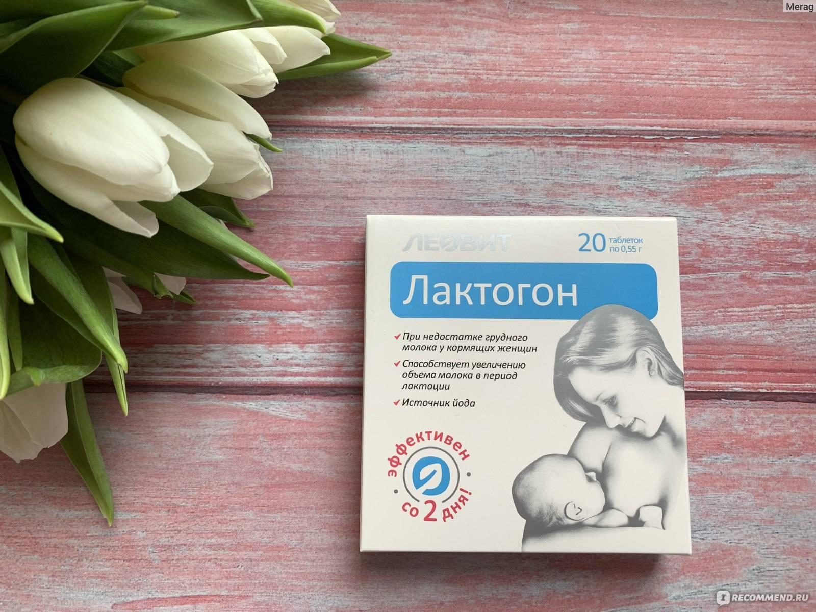 Продукты, которые повышают лактацию грудного молока