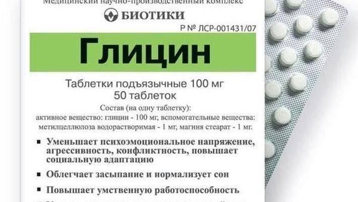 Что делать при высоком давлении? | какие лекарства пить при высоком давлении? | компетентно о здоровье на ilive