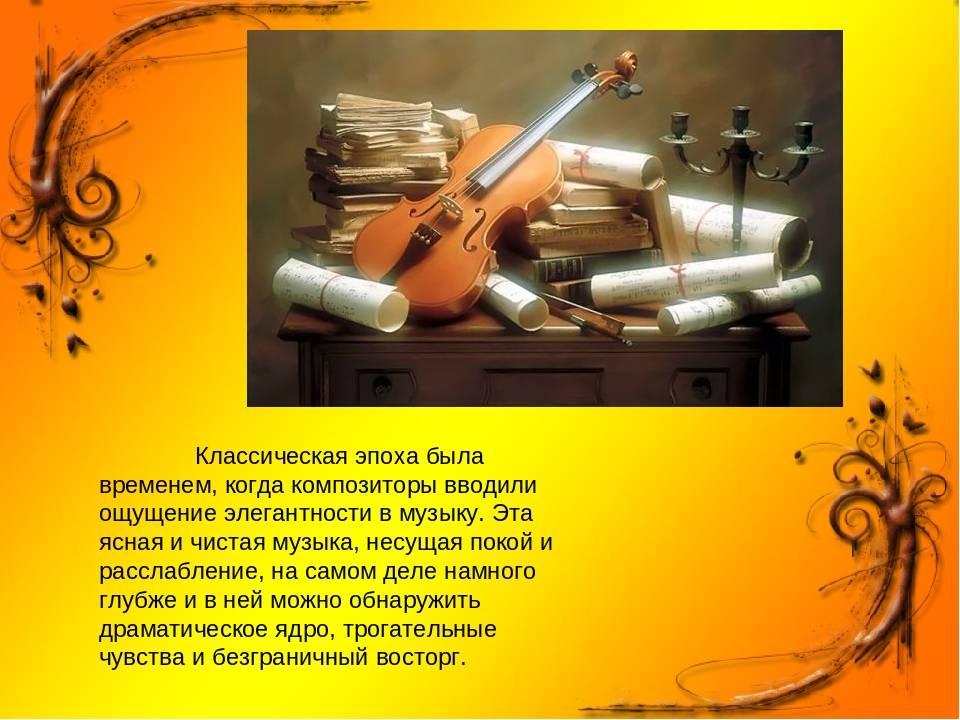 Влияние музыки на психику человека — читайте на салид