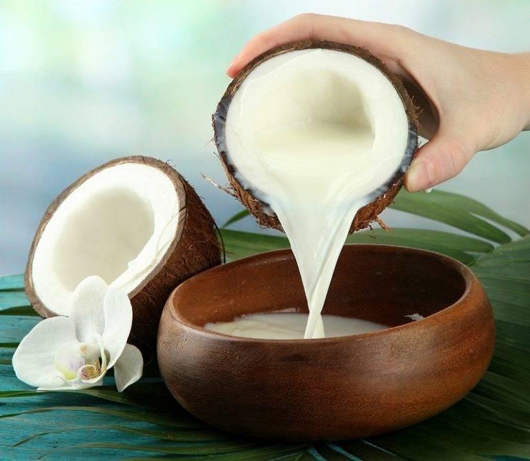 Кокосовое молоко польза и вред для организма женщины и мужчины