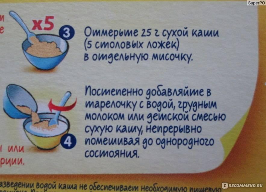 С какого возраста можно давать ребенку перловку: суп, перловую кашу, можно ли ли годовалому ребенку включать в рацион