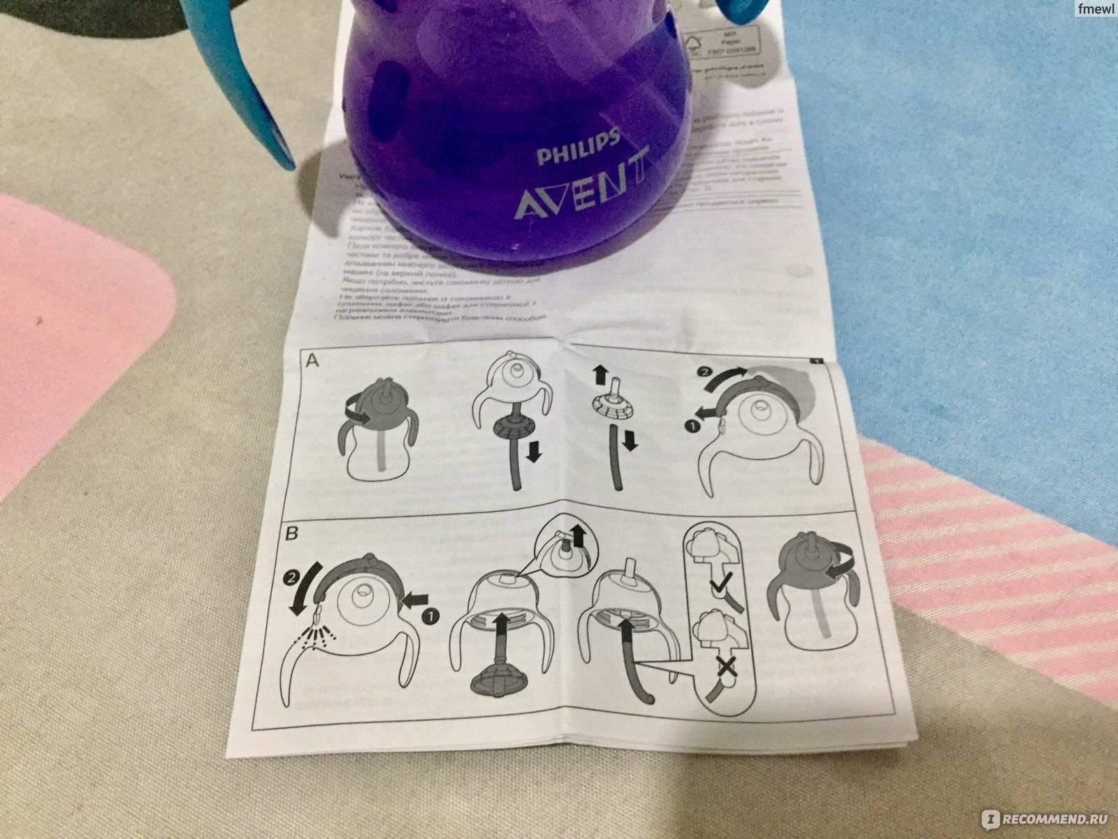 Полезные советы: как приучить ребенка пить воду до года и старше