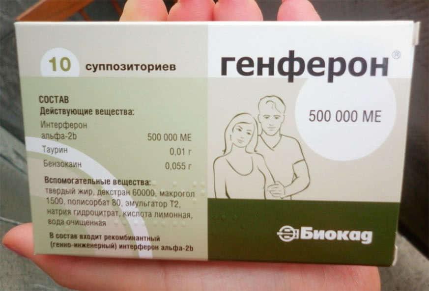 Генферон — инструкция по применению   справочник лекарств medum.ru