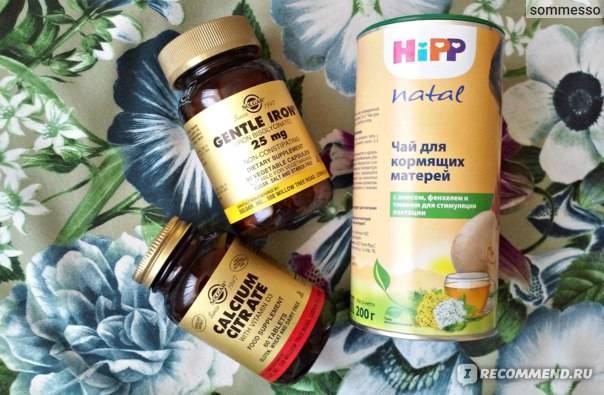 Какие продукты можно употреблять при кормлении грудью - medical insider