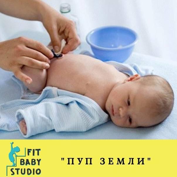 Все о детском пупочке - новорожденный. ребенок до года