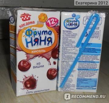 Со скольки месяцев можно давать ребенку кисель? как сварить ребенку кисель из яблок, клюквы, малины, бананов, замороженных ягод, молочный, овсяный?