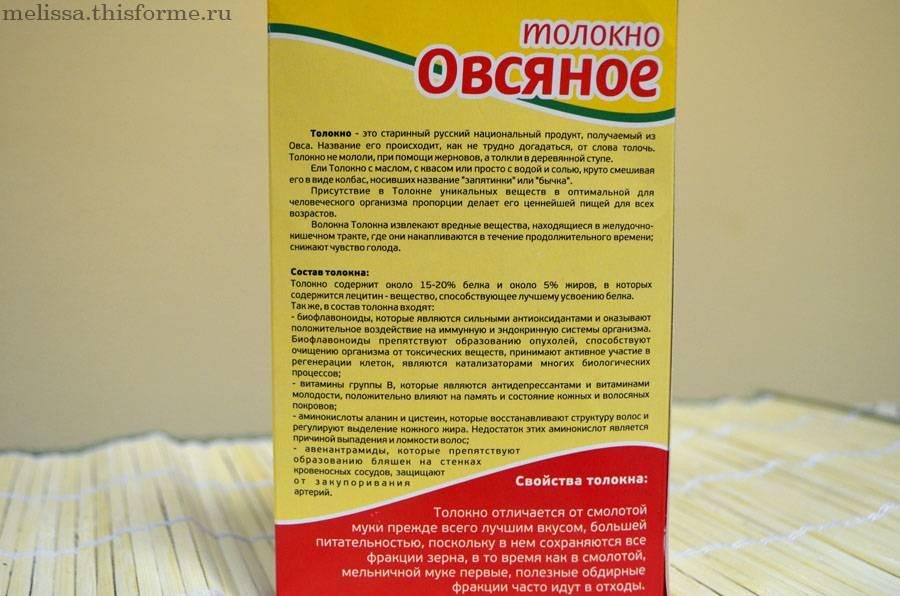 Каши для детей | компетентно о здоровье на ilive