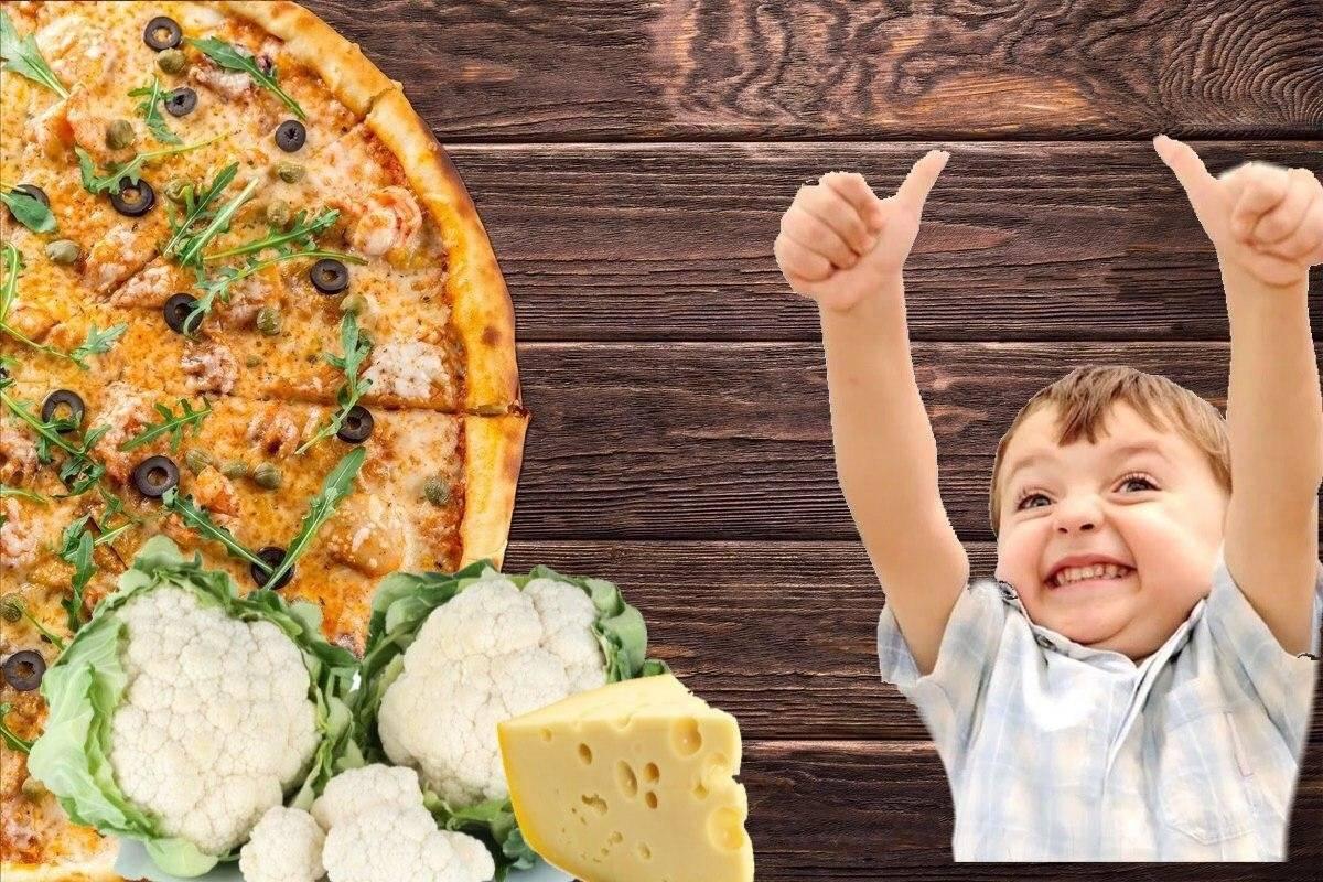 Пицца детская - вкусный рецепт с пошаговым фото