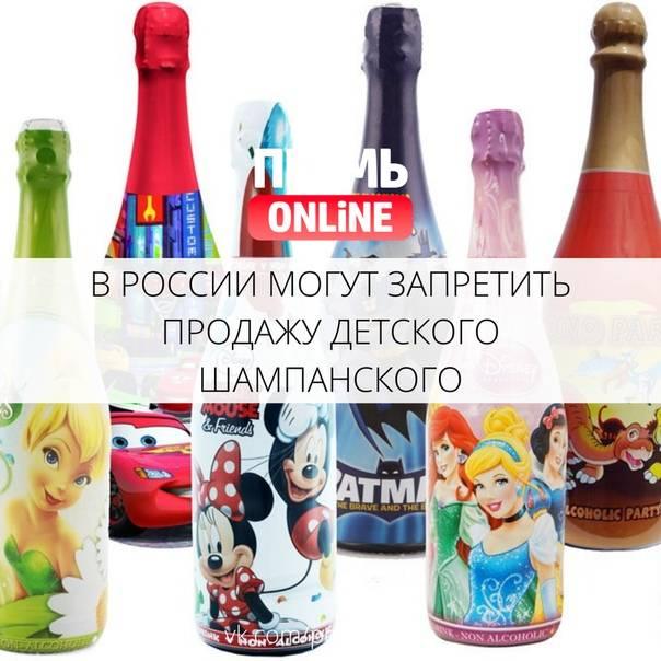 С какого возраста можно покупать алкоголь в россии по закону 2021