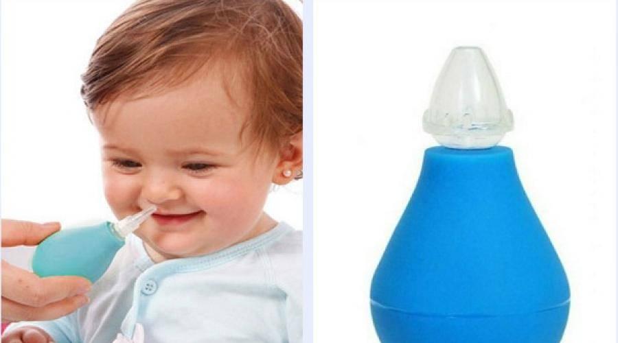 Как почистить нос грудничку