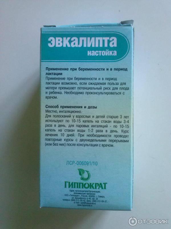Правильная помощь при кишечном коронавирусе